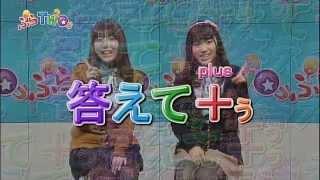 TOKYO MXにて、毎週月曜日20:30~21:00「ぷらTWOぅ」放送中! 第9...