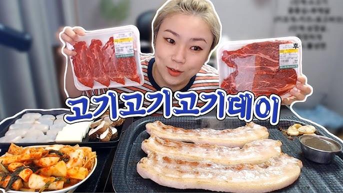 고기고기고기데이!!! 한우+삼겹살+돼지갈비+물냉면까지!! 191022/Mukbang, eating show