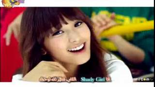 Sistar   Shady Girl  Arabic Sub    YouTube new