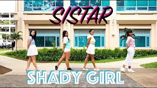 SISTAR (씨스타) - SHADY GIRL (가식걸) [Phoenix \m/ Dance Cover]