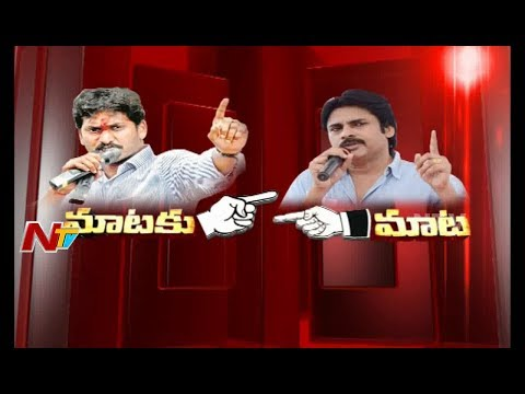 YS Jagan Vs Pawan Kalyan || War of Words || no-Decision Motion || NTV