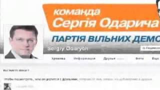 Депутат от блока Порошенко обозвал выпускников   Трупами и гумусом