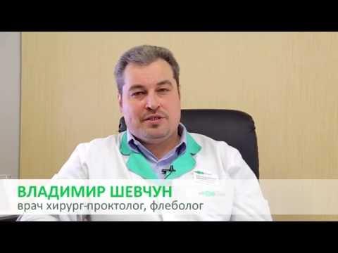 Консультация проктолога: симптомы и лечение геморроя