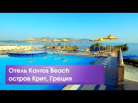 Крит (Греция): отели Крита 3, 4, 5 звезд, туры на Крит