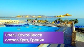 Architect PhD.  Kavros Beach Hotel in Crete, Greece