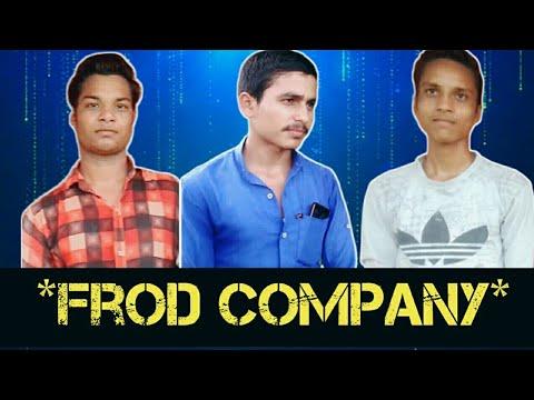 Frod Company    LMP Super Star