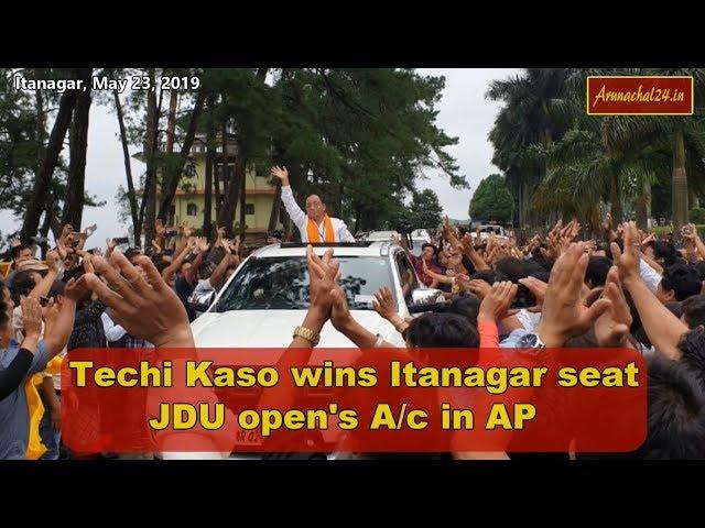 TECHI KASO WINS ITANAGAR SEAT, JDU OPENS AC IN ARUNACHAL PRADESH