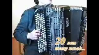 Баян. Урок. А.Романов Новосибирск -1993 год.