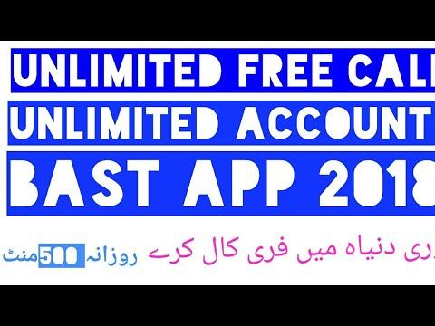 Free call unlimited account bast app 2018