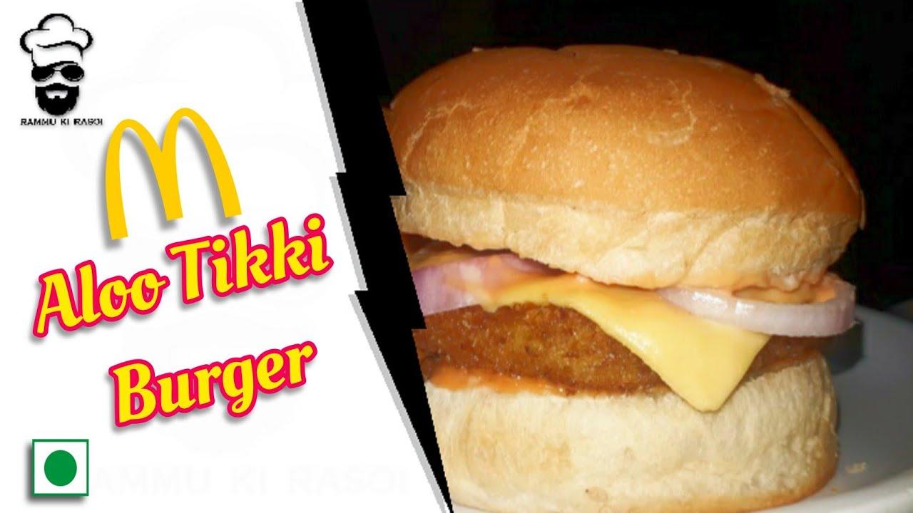 Mc ALOO TIKKI BURGER |  Veg Burger | Homemade