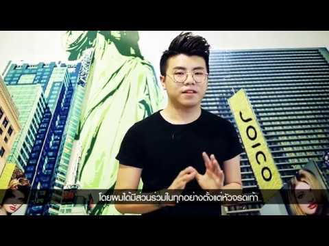 Joico Interview Winson Kow