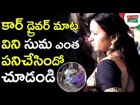 How Great Anchor SUMA | SUMA Rebuilds Poor Family's Home in Srikakulam After The Flood Havoc