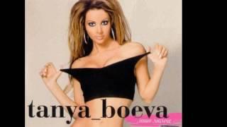Таня Боева - Голям Дразнител
