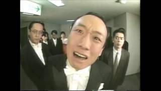 音楽美学 JOCX-MIDNIGHT 演出:本広克行 西村雅彦 小木茂光.