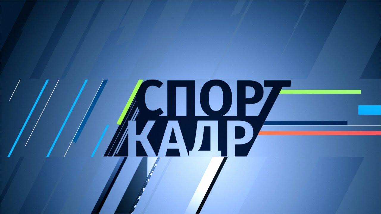 Столкновение в белорусском хоккее!