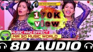 3D Audio Dardiya Uthata Ye Raja Parmodh Premi bhojpuri 3d song   MIR 3D Music world