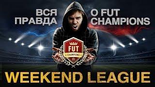 ЗАПУСТИЛ НОВУЮ FIFA MOBILE 19 BETA!!!! ССЫЛКА В ОПИСАНИИ!!! ТАЩИМ!!!