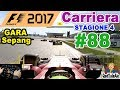 F1 2017 - PS4 Gameplay ITA - T300 - Carriera #88 - GARA Sepang - Partenza in salita ma...