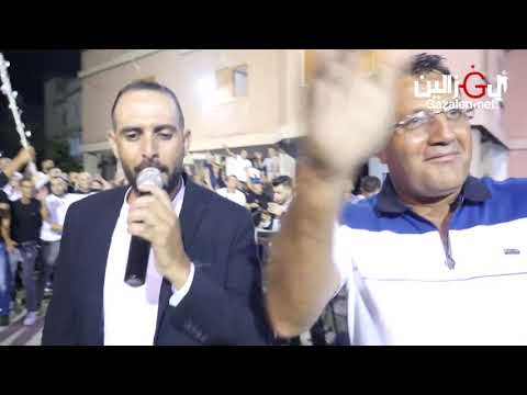 حسن ابو الليل عمر زيدان أفراح الخلايله كفر مندا ابو عنان