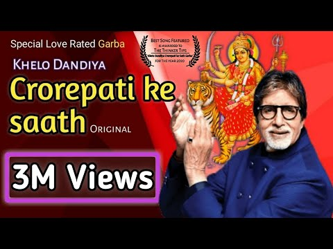 KHELO DANDIYA - CROREPATI KE SATH |Bollywood Style Nonstop Garba |SK