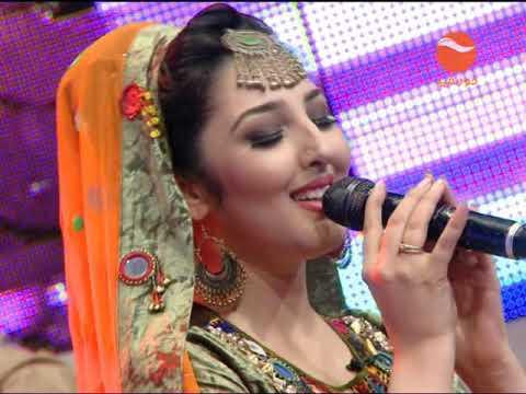 Seeta Qasemi Delbar kodam ast Song / سیتاقاسمی - آهنگ  دلبر کدام است