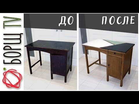 Настоящая деревянная мебель времен СССР, не то что сейчас из опилок | Переделка советского стола