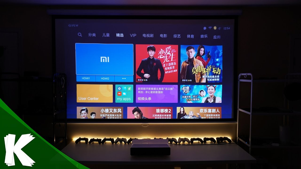 Xiaomi Ultra Short Throw Laser Projector Indepth Look