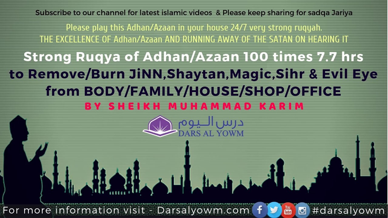 Ruqyah To Remove Jinn