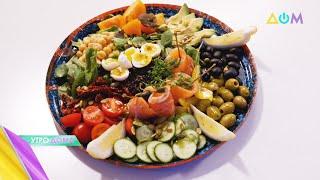 Современный здоровый завтрак: готовим с \