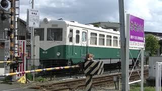 紀州鉄道KR301