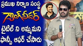 Gang Leader Movie Title Controversy Press Meet | Producer MohanKrishna Fires Mythri Movies |TFCCLIVE