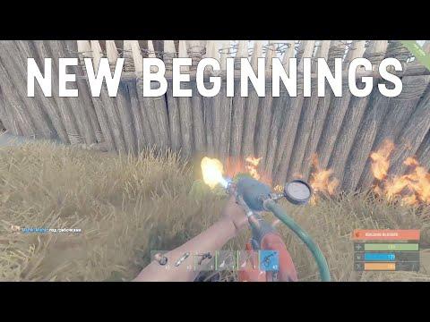 New Beginnings - Rust