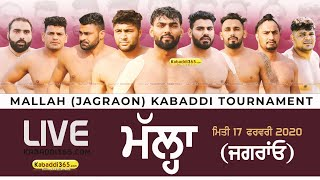 🔴[Live] Mallah (Jagraon)  Kabaddi Tournament 17 Feb 2020