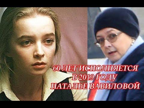 60 лет исполняется звезде фильма «Москва слезам не верит» Наталье Вавиловой