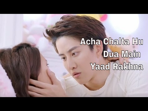 Acha chalta hu Dua may yad rakhna   korean song mix by HRS..