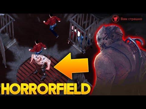 МАНЬЯК ТЕПЕРЬ РЕАЛЬНЫЙ ЧЕЛОВЕК! ГЛОБАЛЬНОЕ ОБНОВЛЕНИЕ! - Horrorfield
