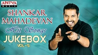 Video Shankar Mahadevan Telugu Hit Songs || Jukebox (VOL-5) download MP3, 3GP, MP4, WEBM, AVI, FLV Oktober 2018