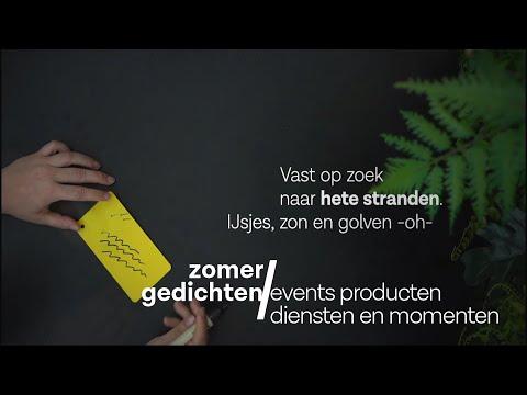 Idearté - gedicht - zomer - Communicatiebureau Idearté