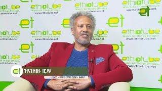 Ethiopia: EthioTube የጥበብ ጨዋታ - Star of Sew Le Sew Drama Zinahbizu Tsegaye   October 2016