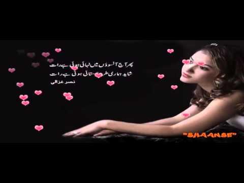 Neend Nahi Aati Mujah HD Full Song   YouTube