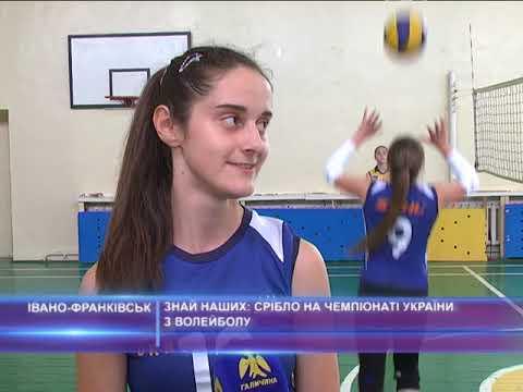 Знай наших: срібло на Чемпіонаті України з волейболу