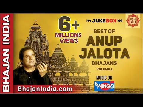 Download me bhagat bhajan bhagwan bas hai ke mp3