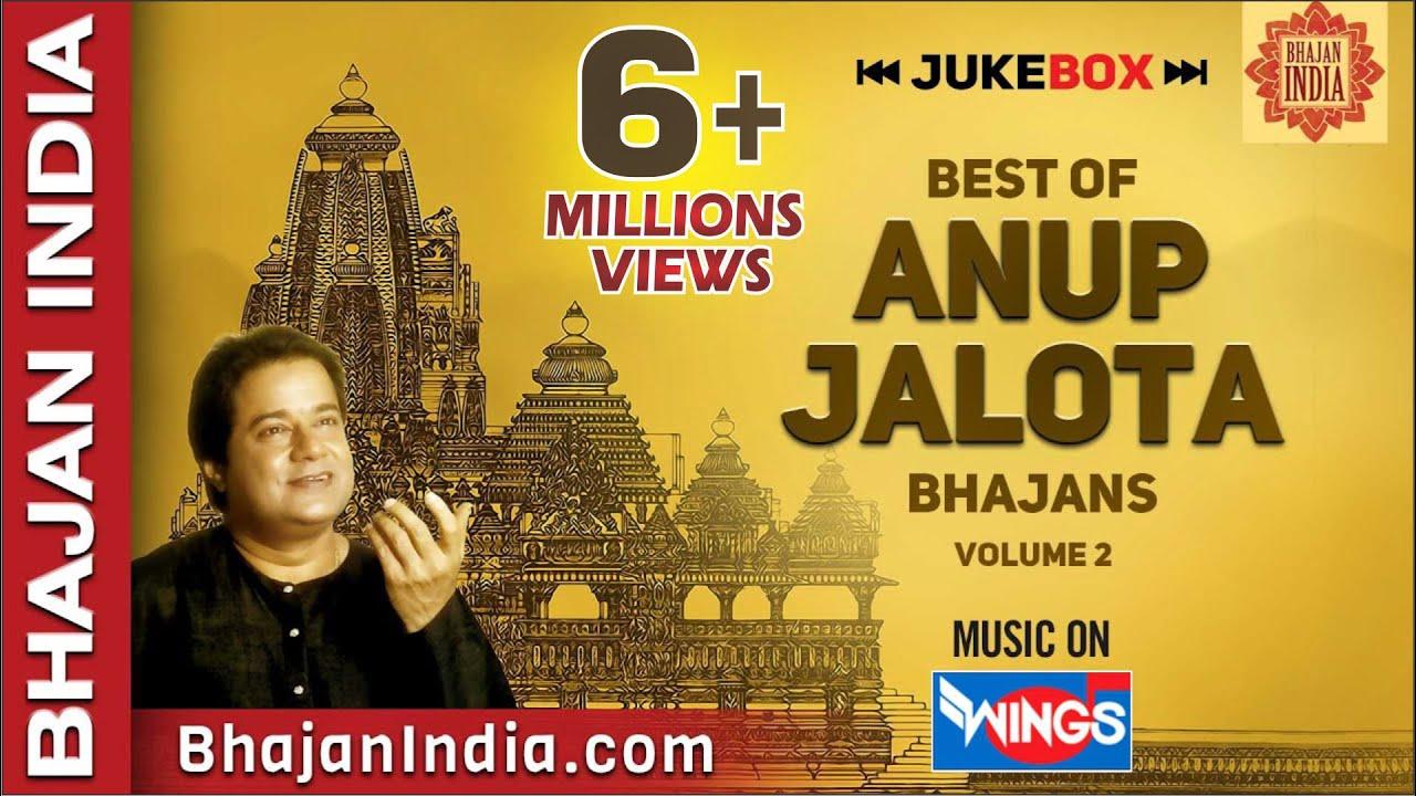 Download Top 10 Best Of Anup Jalota bhajans - Hari Sumiran - Ram Bhajo - Krishan Govind Hare Murari