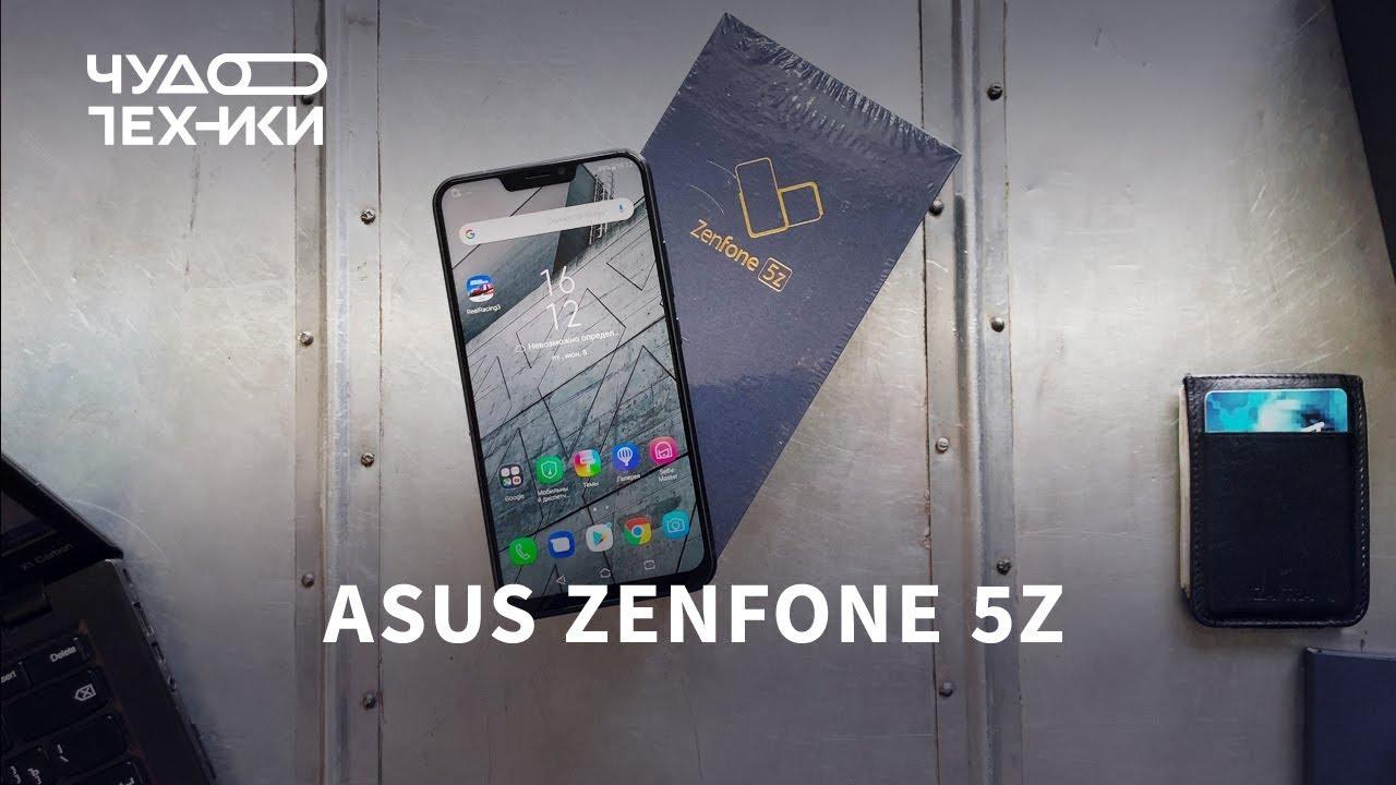 Обзор ASUS ZenFone 5Z самый мощный смартфон