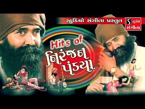 Hits Of Niranjan Pandya