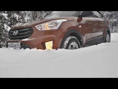 Hyundai Creta Start 1.6 2WD на снегу