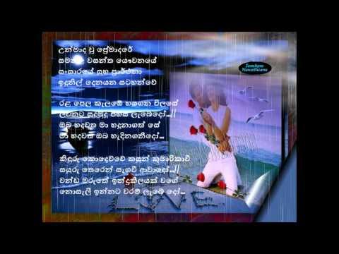 Unmada Wu Premadare  HD