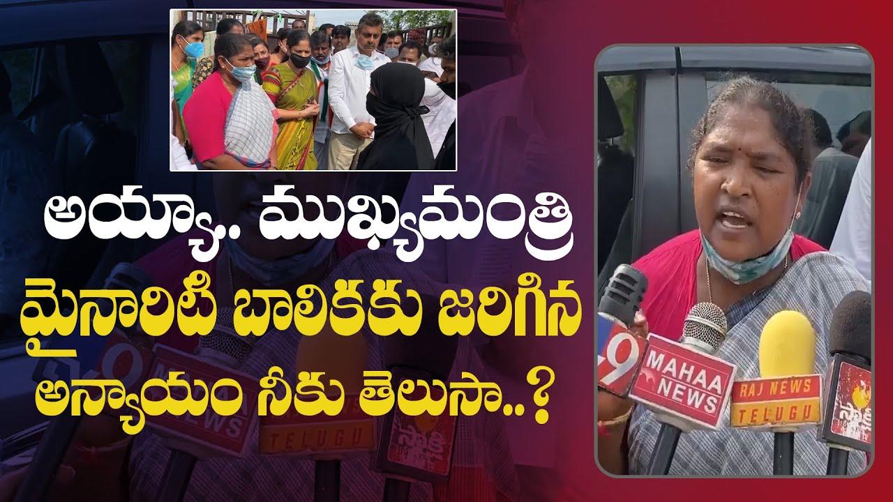 మాటలు చెప్పమంటే కోటలు దాటిస్తావ్.. || Seethakka II TeenmarMallanna II #QNews II #QGroupMedia