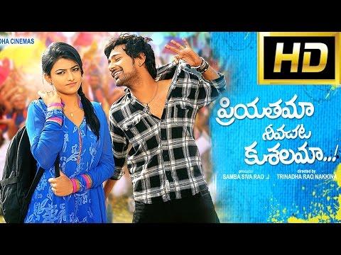 Priyathama Neevachata Kushalama Full Length Telugu Movie || DVD Rip..