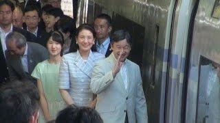 【山の日】~皇太子御一家 スーパーあずさグリーン車で御帰京~